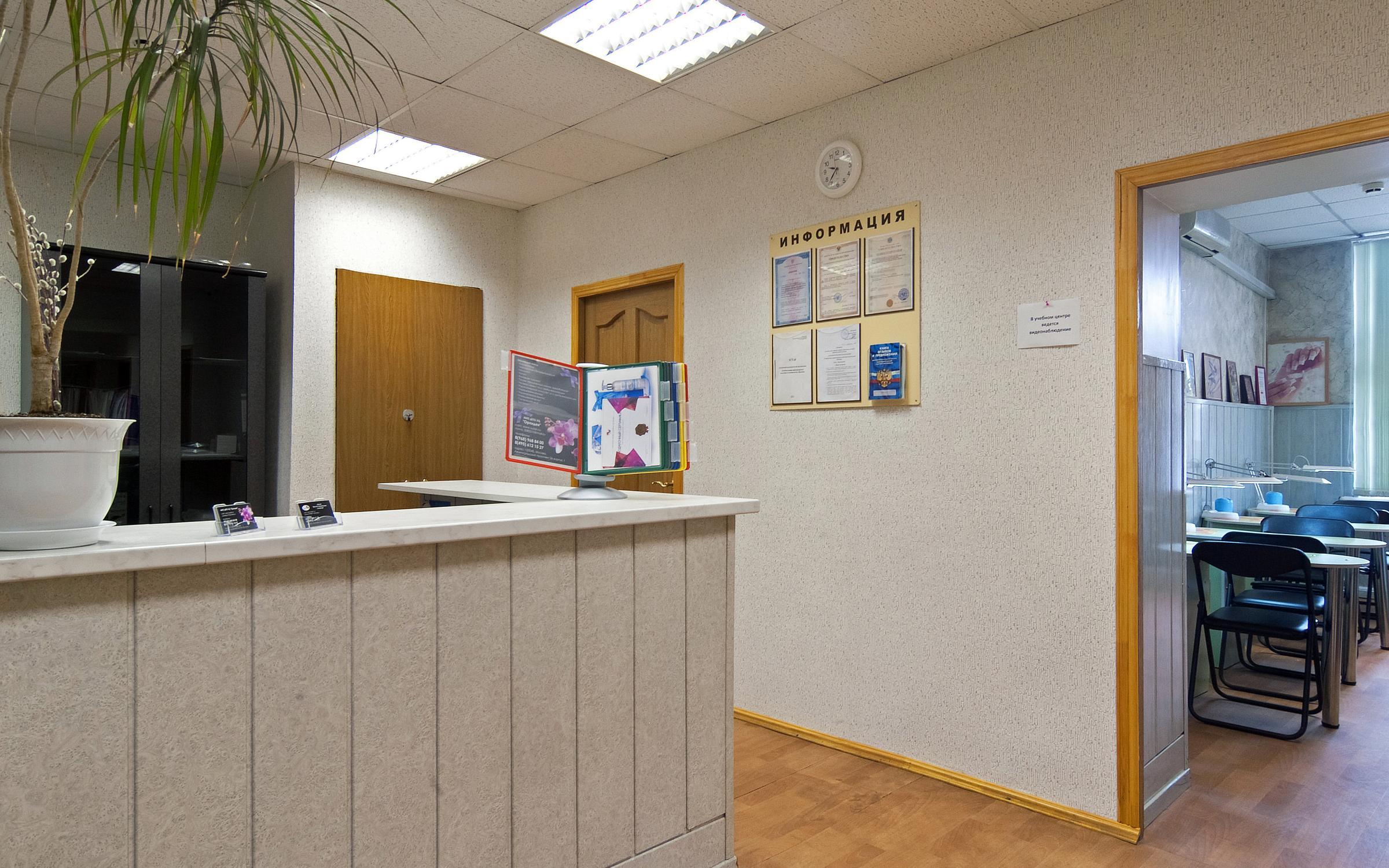 фотография Учебного центра Орхидея на Ленинградском проспекте