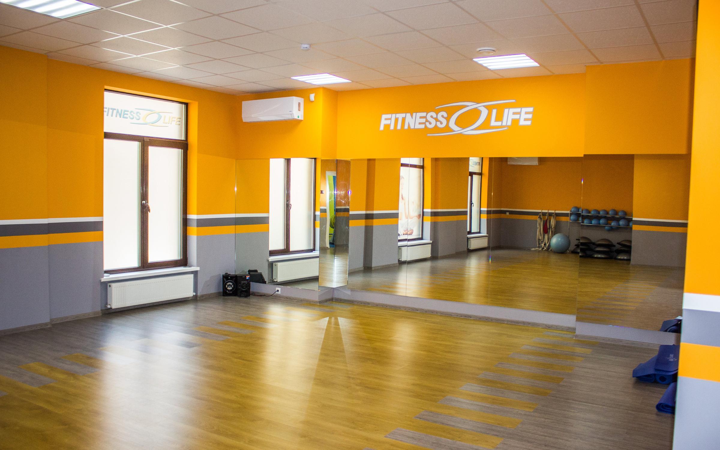 фотография Фитнес-клуба Fitness Life на улице Прокофьева
