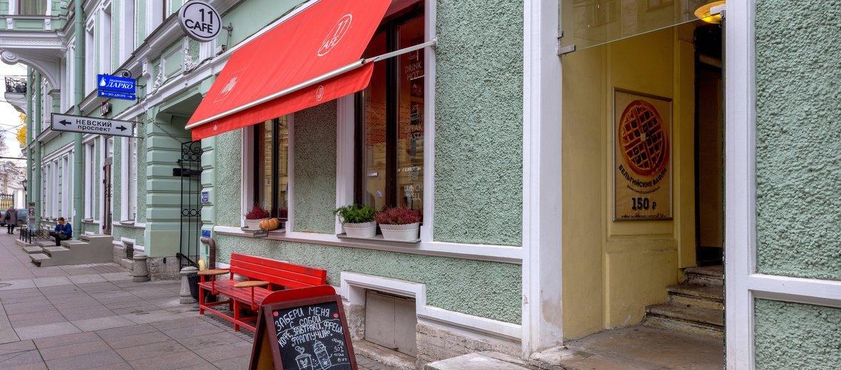 Фотогалерея - Кофейня Cafe11 на Караванной улице