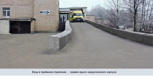 фотография Городской больницы №15 на Авангардной улице