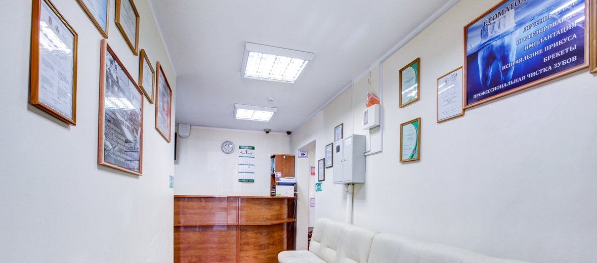Фотогалерея - ИНТЕЛмед, многопрофильные клиники