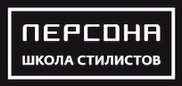 Школа стилистов ПЕРСОНА в центре дизайна ARTPLAY