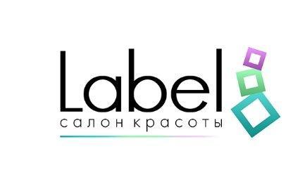 фотография Салона красоты Label в Первомайском районе