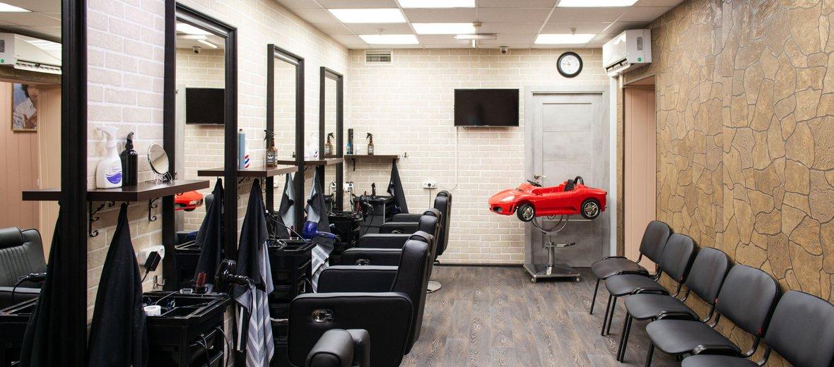 Фотогалерея - Vita, парикмахерская и салон красоты