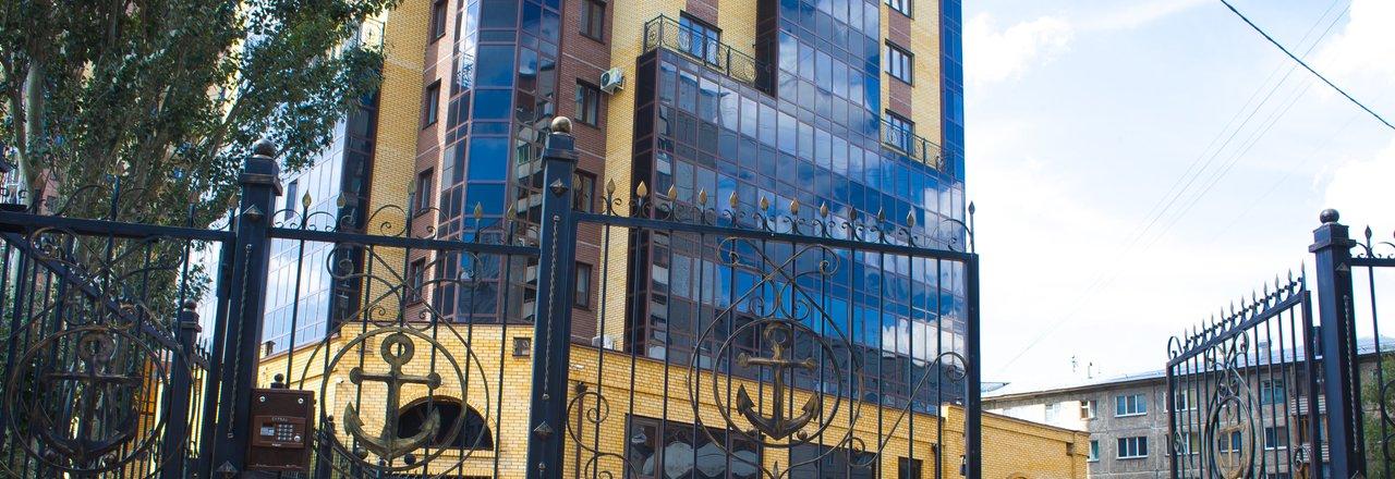 фотография Строительной компании Светлый берег на проспекте Карла Маркса