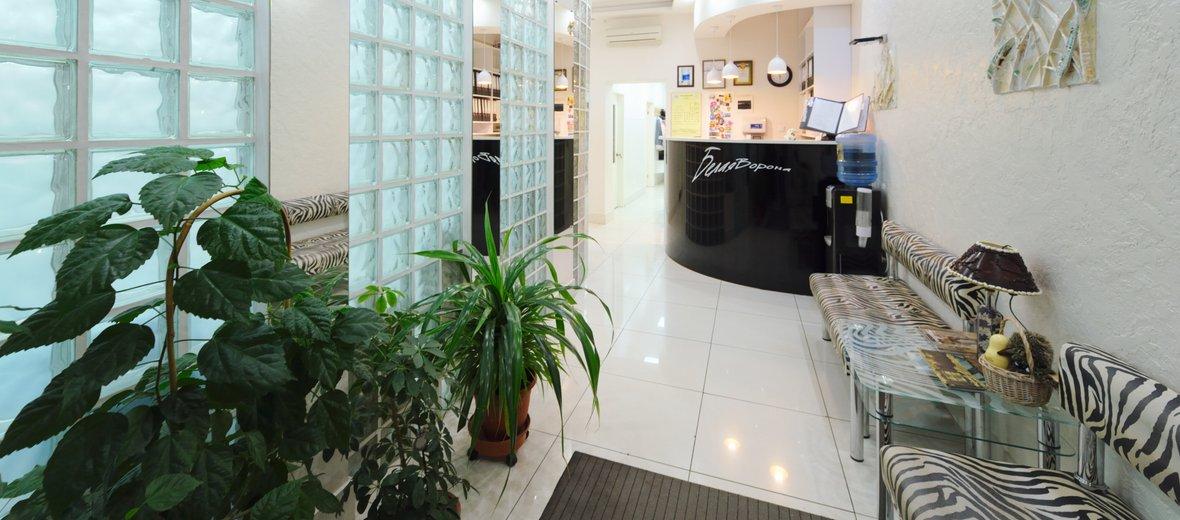 Фотогалерея - Стоматологическая клиника Белая Ворона на Ленинском проспекте