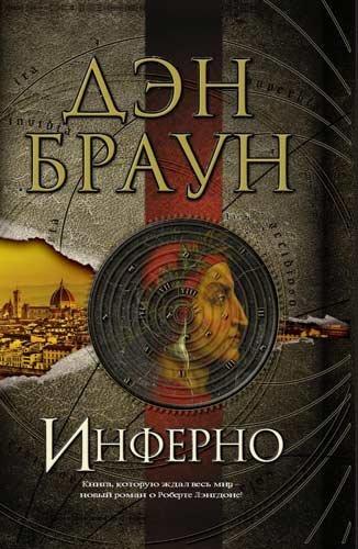 Новогодний Стриптиз Марии Порошиной – Суженый-Ряженый (2007)