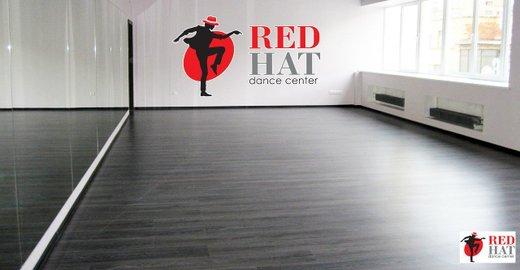 Танцевальный центр RED HAT на Кутузовском проспекте