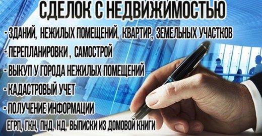 юридические консультации великого новгорода