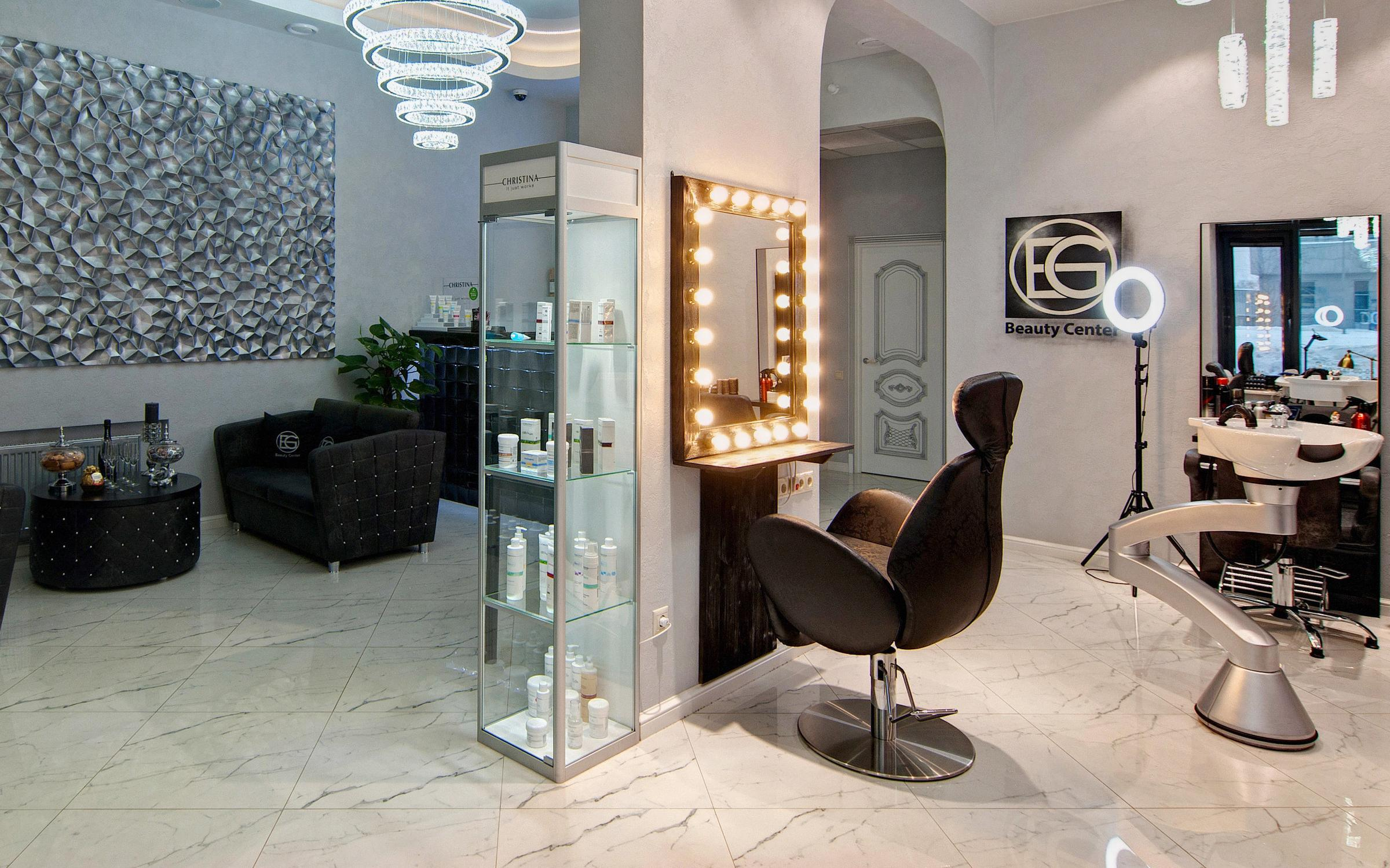 фотография Центра красоты EG beauty center