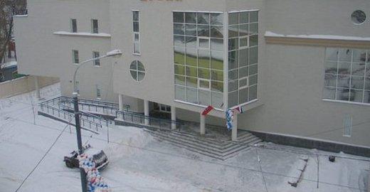 фотография РТУ Дворец спорта в Сокольниках