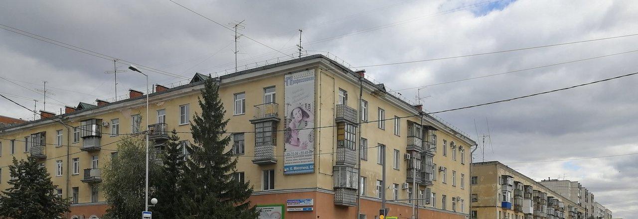 фотография Курганская поликлиника №2 на улице Гоголя