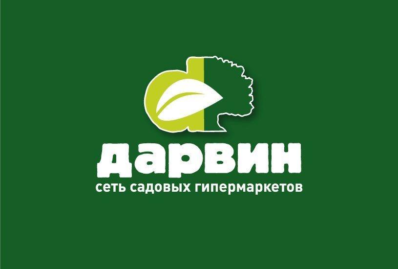 Дарвин Садовый Центр Интернет Магазин Симферопольское