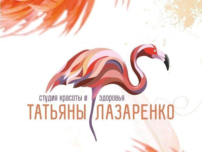 Фотогалерея - Студия красоты и здоровья Татьяны Лазаренко на Новоостаповской улице