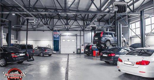 фотография Сеть автоцентров по ремонту иномарок и отечественных автомобилей БОШ Сервис Блюзмобиль на улице Космонавтов