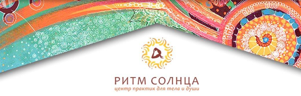 клуб душа и тело москва официальный сайт