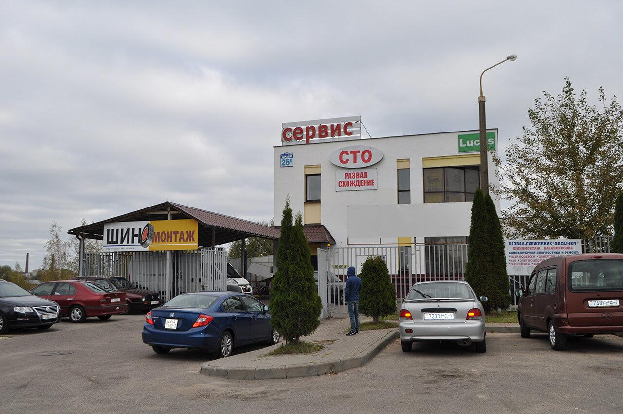 фотография Автосервиса Чистый CAR на улице Семашко
