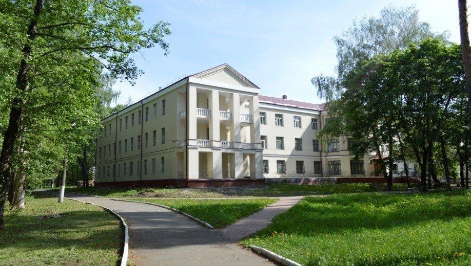 фотография Больницы РЖД-Медицина город Брянск на Московском проспекте