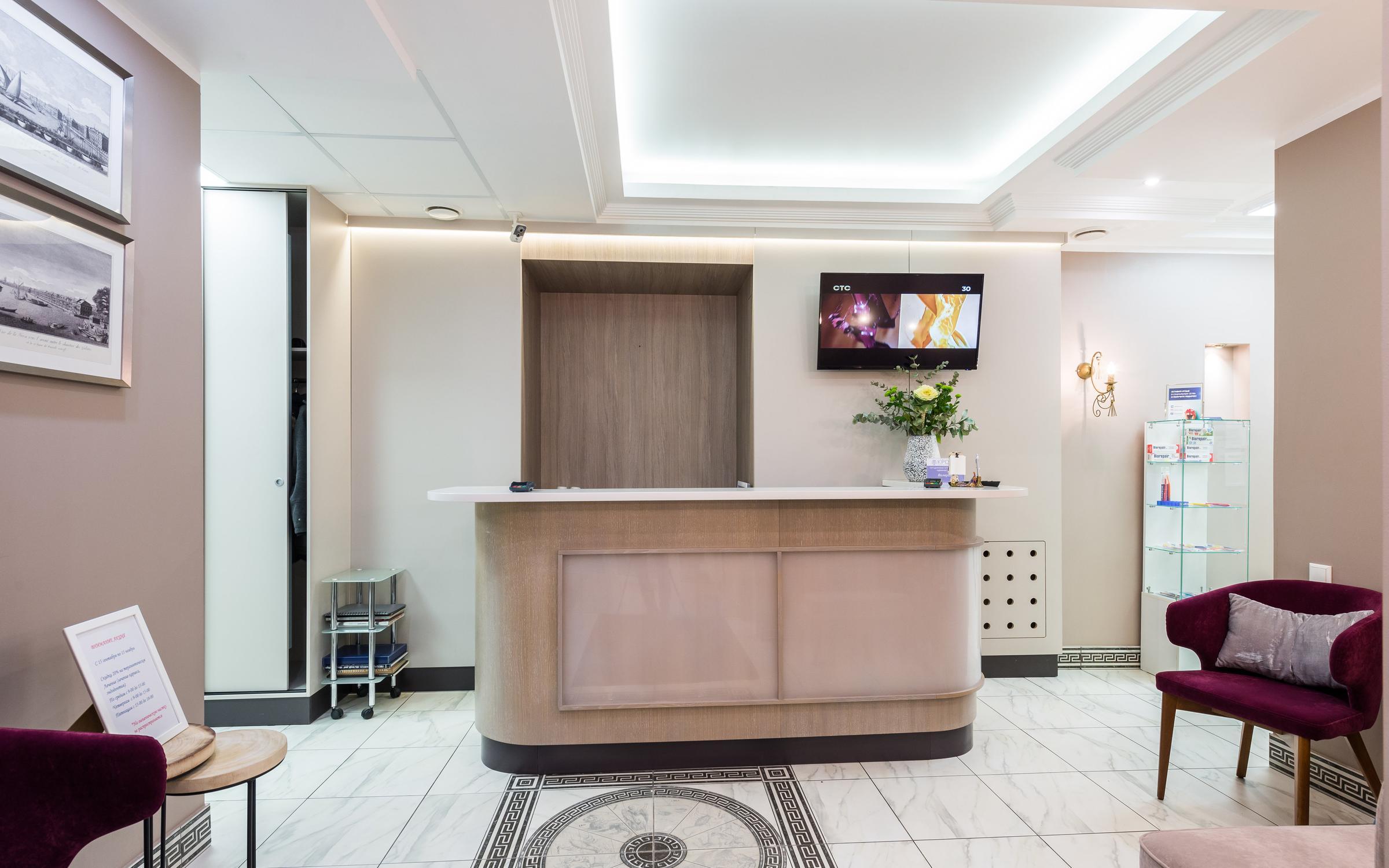 фотография Стоматологической клиники Крома на Большой Пушкарской улице