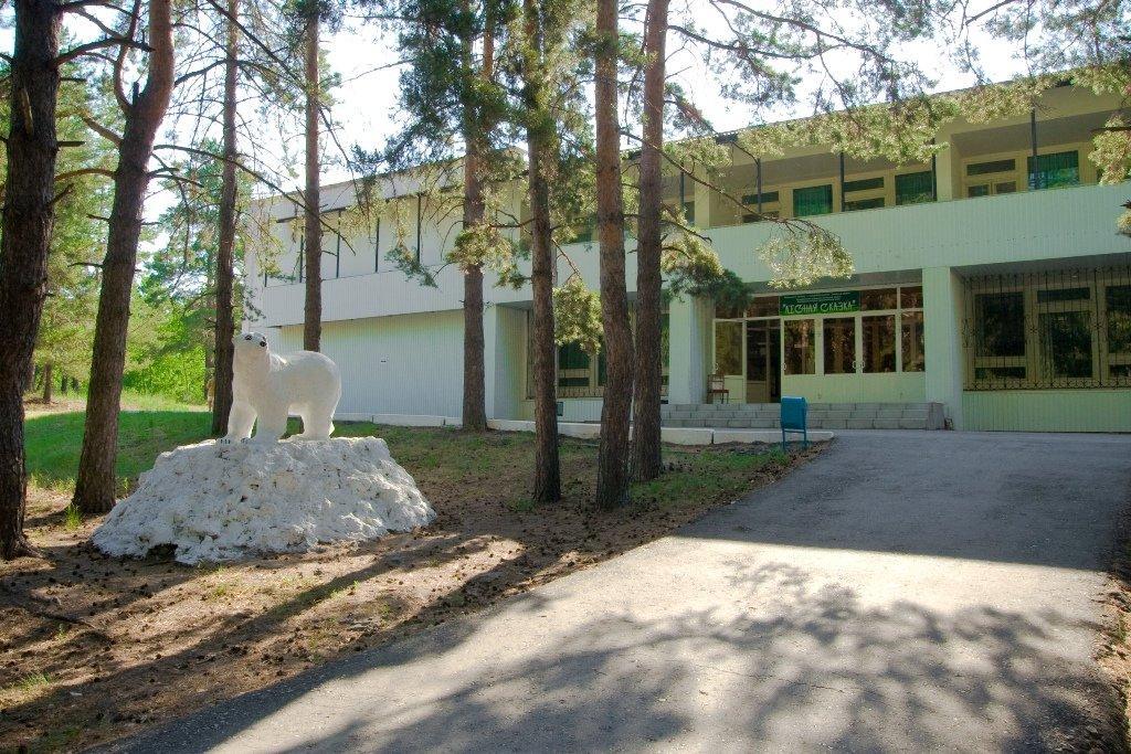 фотография Молодежный досугово-оздоровительный центр Лесная сказка