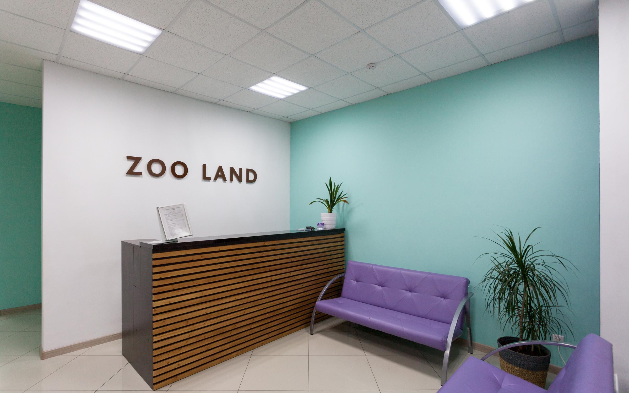 фотография Ветеринарного центра Zoo Land