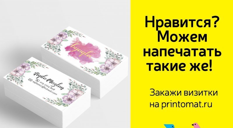 фотография Компании Printomat