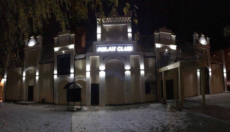 Клубы ночные воскресенск все ночные клубы гомеля