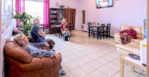 пансионат для пожилых людей в подмосковье деменция