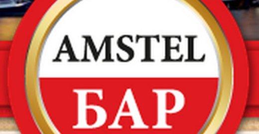 фотография Amstel Bar в ТЦ Европейский
