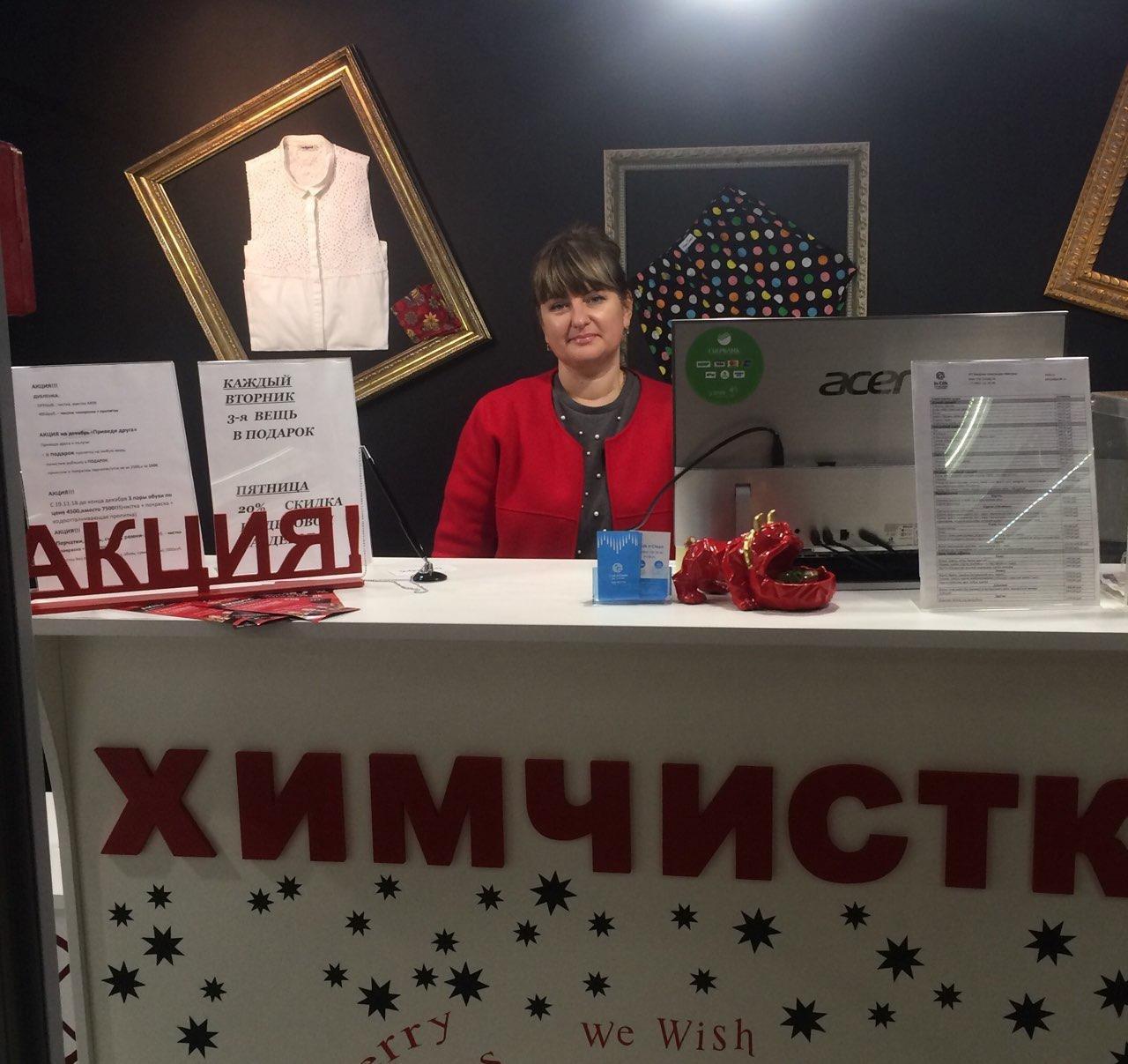 фотография Химчистки In Clik на улице Ленинская Слобода