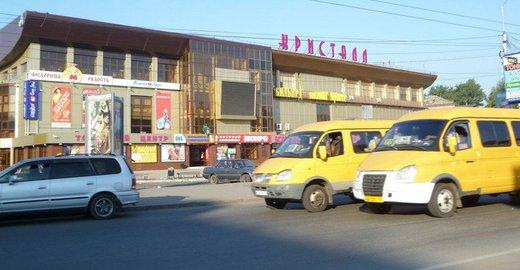 фотография ТЦ Кристалл на проспекте Мира