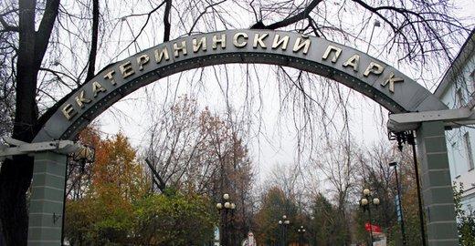 фотография Екатерининский парк на метро Достоевская