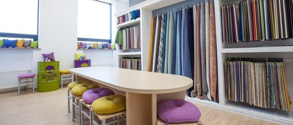 фотография Компании Текстиль Плюс в ТЦ Business Park Rich Wood