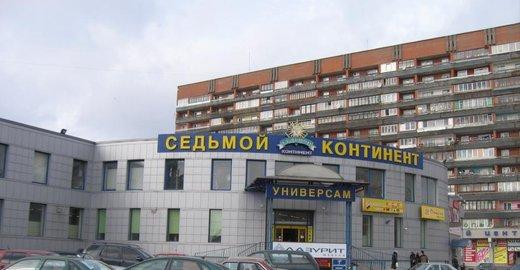 Гипермаркеты и супермаркеты  Акции в Москве и Подмосковье