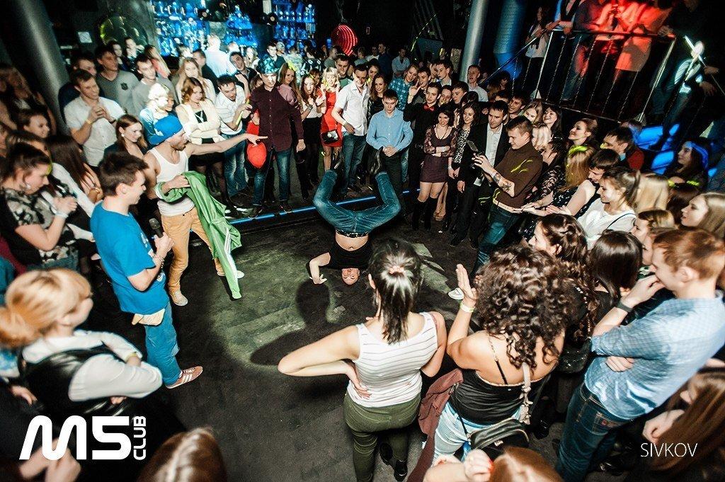 Бисексуальные клубы города перми попали