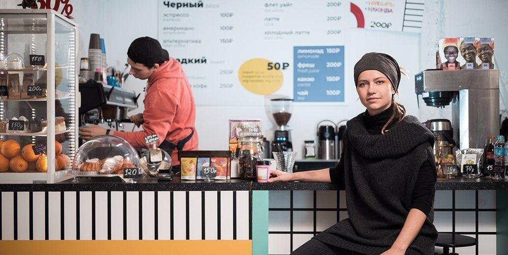 Фотогалерея - Кофейня Заварили на метро Фрунзенская