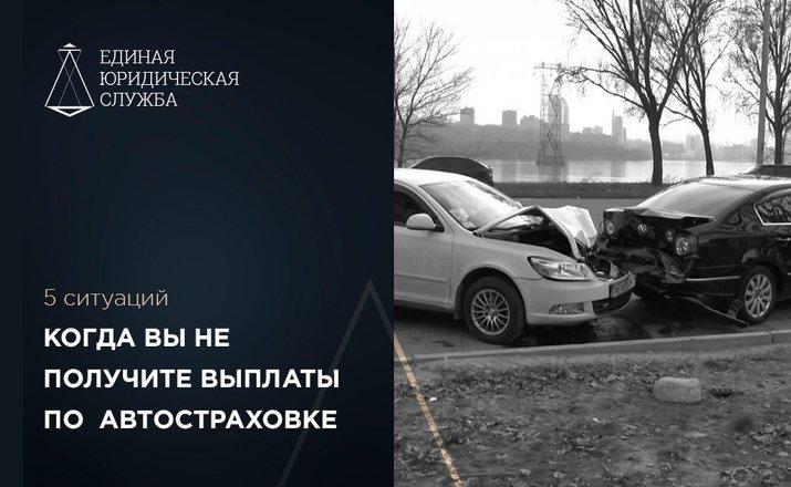 схема метро москвы 2020 года с новыми станциями с расчетом времени яндекс