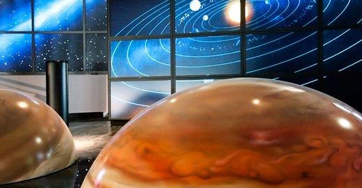 фотография Центр популяризации естественно-научных знаний Московский Планетарий