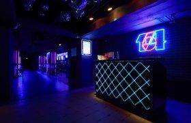 Адреса ночных клубов спб фото ночных клубов в смоленске