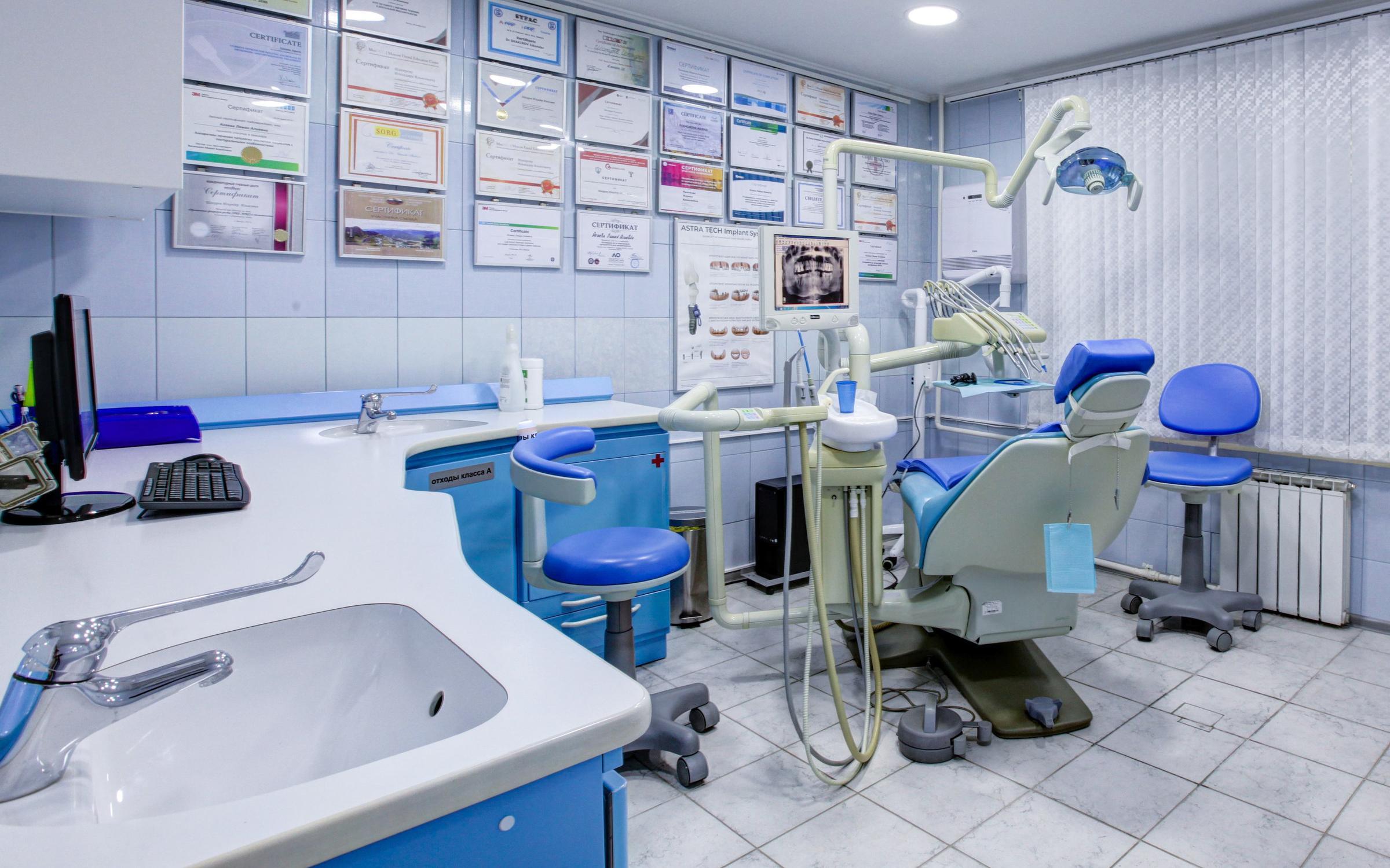 фотография Стоматологии Дентал Студио на метро Парк Победы