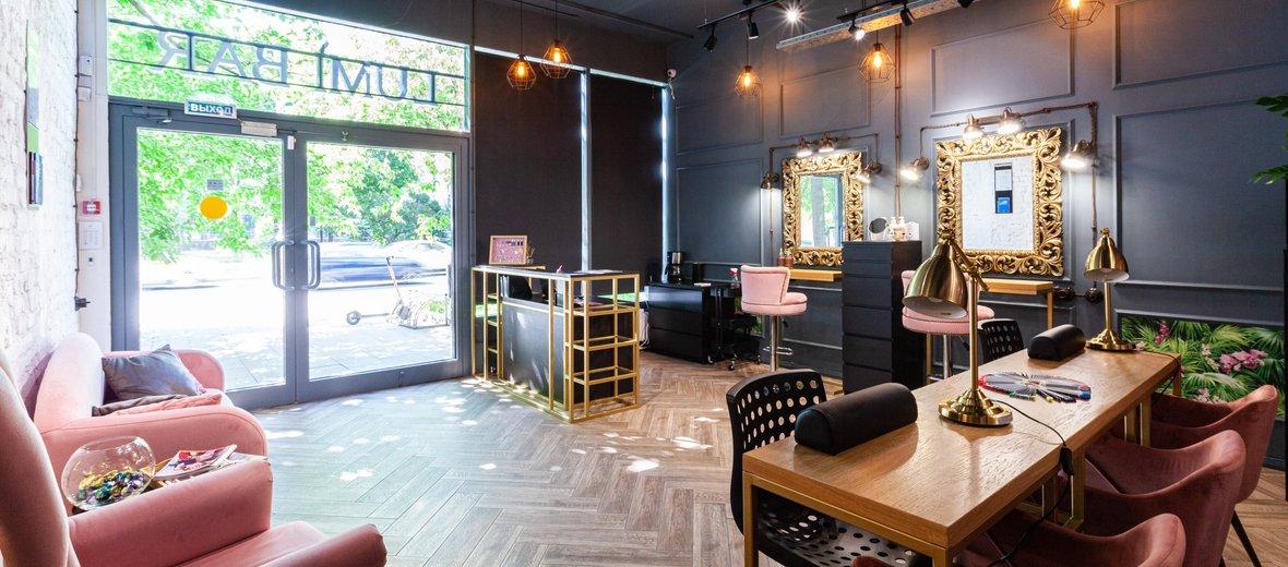 Фотогалерея - Салон красоты Lumi bar в Оружейном переулке, 5