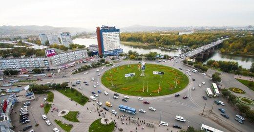 адрес авиакассы в красноярске на предмостной площади #9