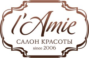 l`Amie, салоны красоты