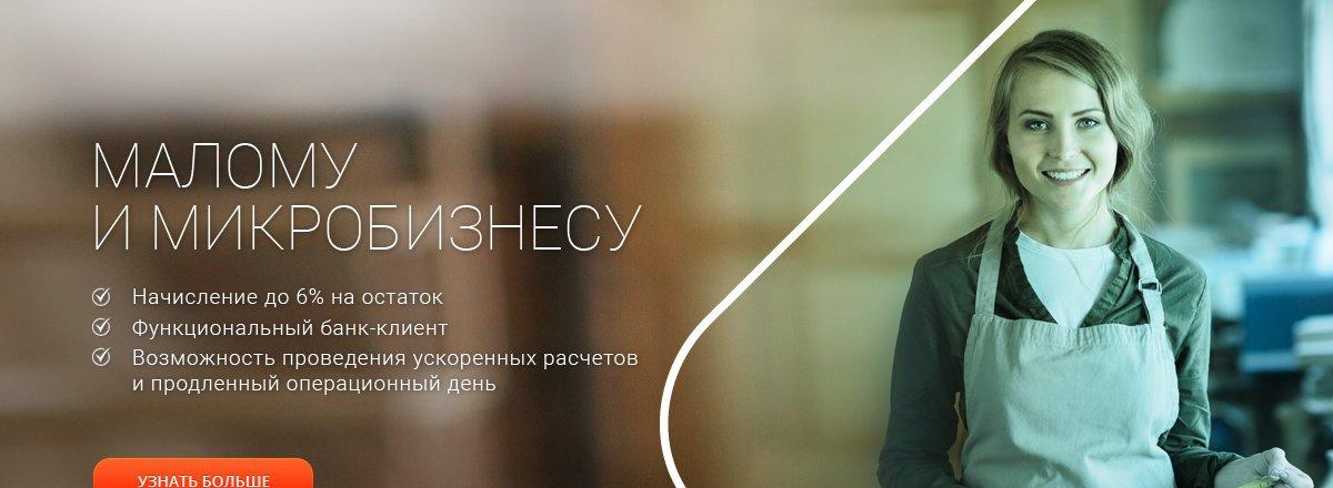 фотография АКБ Связь-банк на улице Чапаева