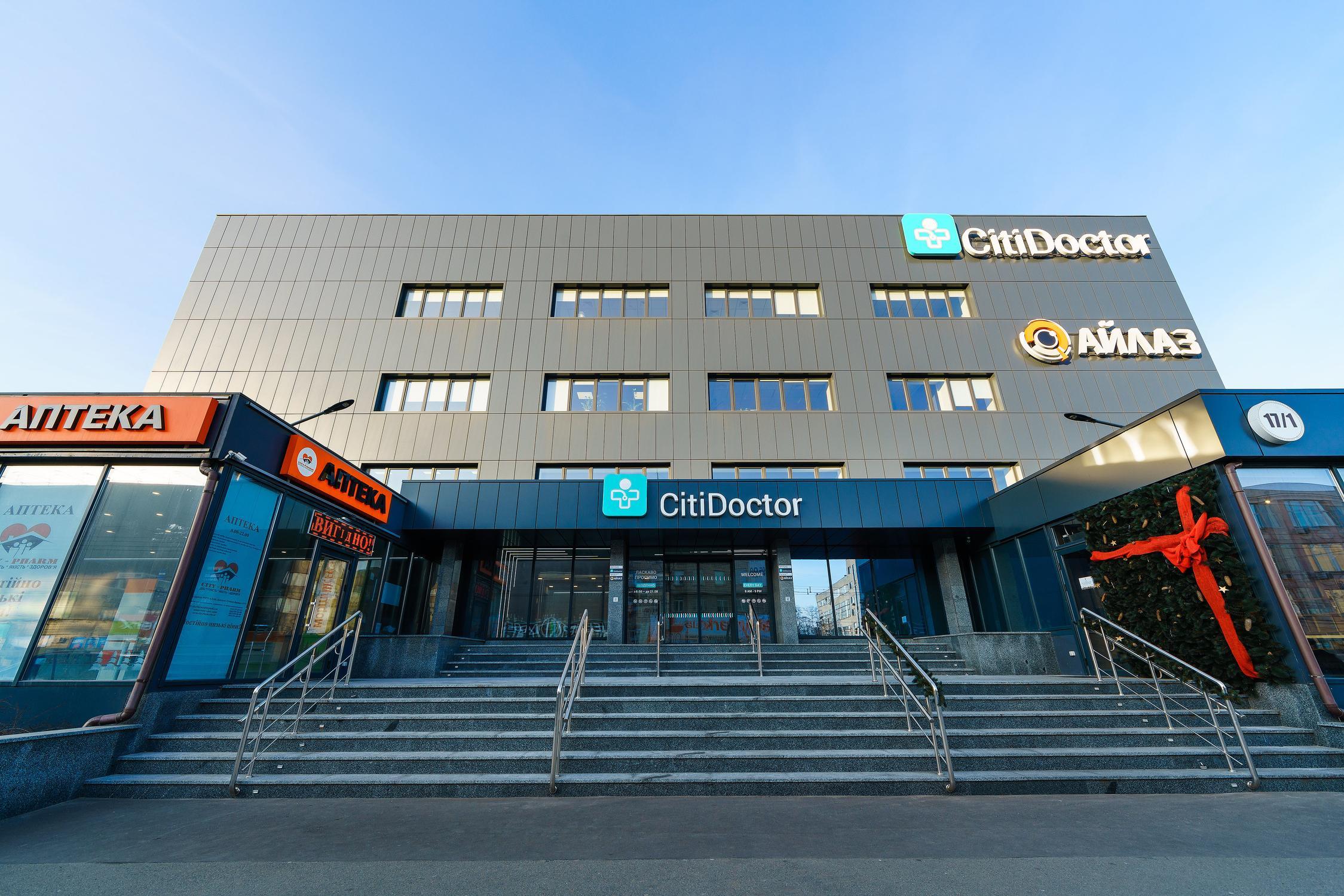 фотография Хирургического центра полного цикла CitiDoctor на метро Петровка