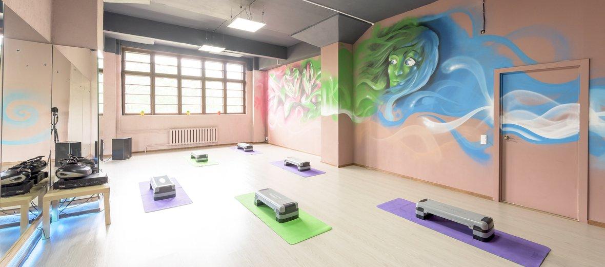 Фотогалерея - Школа танца и фитнеса STUDIO 17 на метро Чкаловская