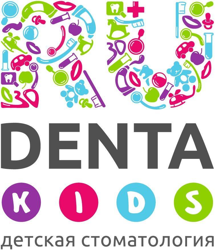 фотография Детской стоматологии РуДента Кидс в проезде Берёзовой Рощи, 8