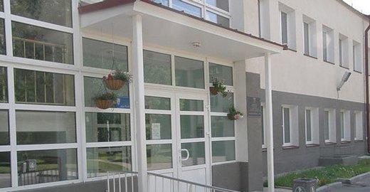 2 детская поликлиника мытищи ортопед