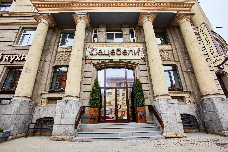 фотография Ресторана грузинской и европейской кухни Сацебели на Большом Сампсониевском проспекте