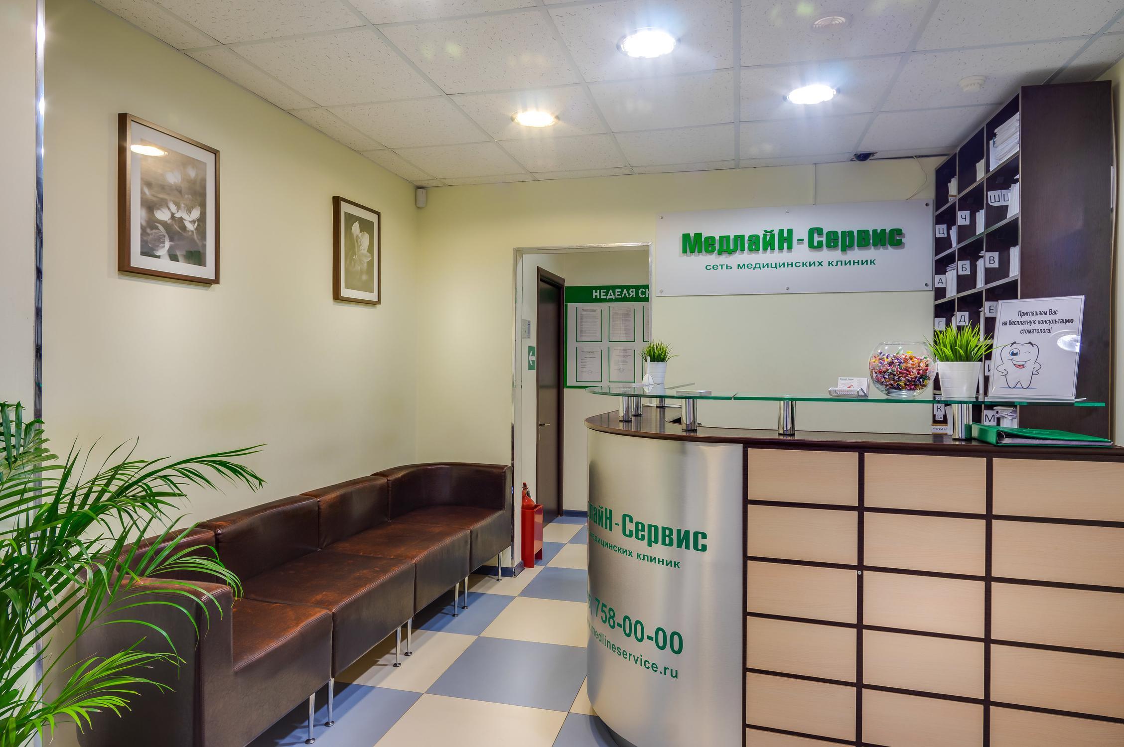 фотография Медицинского центра МедлайН-Сервис на Варшавском шоссе